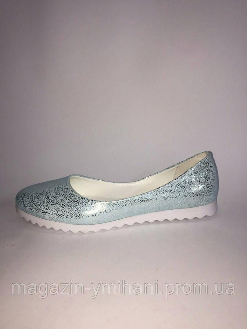 660e0d8dee91 Женские кожаные серебристые балетки RENDI . Украина - Интернет-магазин