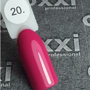 Гель лак Oxxi №020(темный розовый эмаль),8 мл