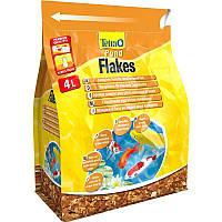 Tetra Pond Flakes 4 л (Корм в хлопьях для мелких прудовых рыб)