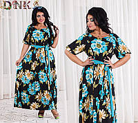Платье летнее макси № 386.2  Гл