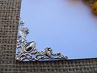 Уголок металлический узорный- серебро