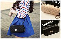 Женская сумка клатч  большая через плечо стеганная