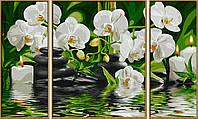 """Художественный творческий набор-триптих """"Оазис наслаждения"""". Картины по номерам Schipper 926 0681"""