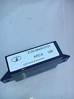 Блок иммобилайзера АПС-6 2123-3840010-01