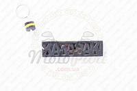 """Брелок каучук """"KAWASAKI"""" (серо-желтый) #AS (код товара B-822)"""