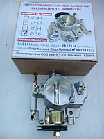 Дроссельная заслонка увеличенного диаметра ВАЗ 2110-2172 (56мм)