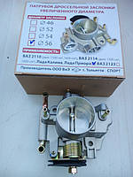 Дроссельная заслонка увеличенного диаметра ВАЗ 2108-2172 (56мм)
