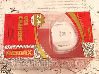 Зарядное устройство для телефона Remax HS-A003 Два USB по 2.4A, Оригинал