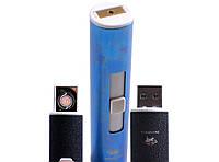 """USB зажигалка """"PANTHERA"""" (спираль накаливания) №4804-4"""