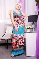 Сарафан Фадея длинный голубой, размер  52, 54, 56, 58