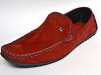 Замшевые мокасины мужские красные стильные весенняя обувь Rosso Avangard Alberto Red, фото 1