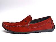 Красные Замшевые мокасины для подростков мальчиков Rosso Avangard mS Alberto Red