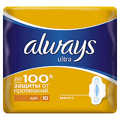 Гигиенические прокладки Always Ultra Light, 10 шт
