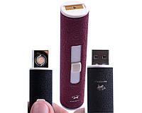 """USB зажигалка """"PANTHERA"""" (спираль накаливания) №4804-5"""