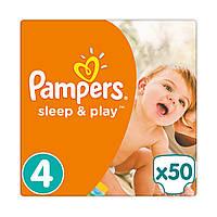 Памперсы Pampers SLEEP аnd PLAY Maxi 50шт Эконом (4)