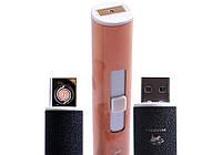 """USB зажигалка """"PANTHERA"""" (спираль накаливания) №4804-6"""
