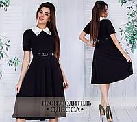 Чёрное платье А-силуэта с поясом