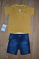 Комплект 2-ка летний для мальчика (футболка+шорты), Maia (Турция)