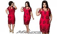 Женское Вечернее Платье №209-красный (52-62)