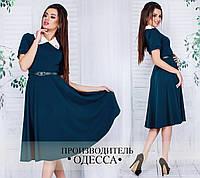 Платье А-силуэта с поясом