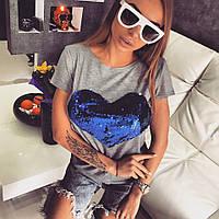 """Футболка Doratti модная стильная """"Сердце"""" с отделкой из двухсторонней пайетки 8 цветов Sdor72"""