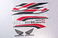 Наклейки (набор) Honda (58x12см) (#newA) (код товара N-2150)