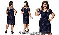 Женское Платье №209-темно-синий (52-62)