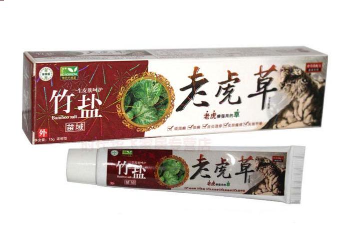 Заживляющая мазь «Бамбуковая соль и тигровая трава» 15г