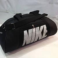 Спортивная, дорожная качественная сумка NIKE Сумка Найк. Сумка в дорогу   оптом
