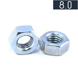 Гайка шестигранна клас міцності 8.0 DIN 934