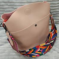 Модная женская сумка с цветной ручкой эко-кожа цвет пудра