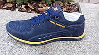 Мужские летние кроссовки New Balance ,синие,натуральная замша,перфорация
