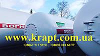 Сосуд для сжиженного углеводородного газа (пропан-бутан), емкость для СУГ