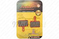 Колодки тормозные велосипедные (дисковые) (mod:SBP-1001) (код товара K-3644)