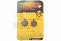Колодки тормозные велосипедные (дисковые) (mod:SBP-1013) (код товара K-3662)