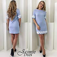 Платье №17029 (АЖ)