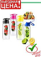 Бутылка для напитков c фильтром для фруктов MY BOTTLE