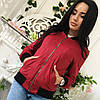 Замшевая куртка, фото 2