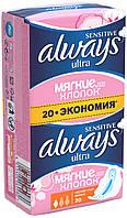 Гигиенические прокладки Always Ultra Sensitive Normal Plus, 20 шт