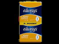 Гигиенические прокладки Always Ultra Light, 20 шт