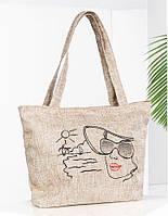 Красивая и удобная пляжная сумка