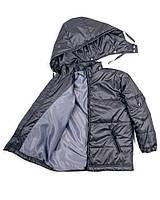 Детская куртка для мальчика Emmi Gray весна-осень 1-2, 2-3, 3-4, 4-5 лет.