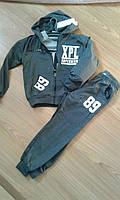 Спортивный костюм тройка на подростка 8-16