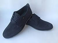 """Замшевые мужские стильные синие туфли фабрики """"Marion"""""""