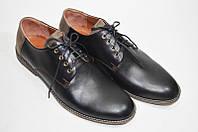 Туфли мужские классические из натуральной кожи