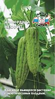 Семена Момордика Нефрит(Индийский огурец) 3 сем. Седек