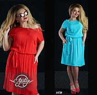 Яркое платье летнее штапель большой размер
