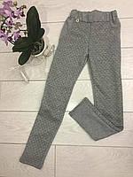 Трикотажные брюки на девочку, р. 122-140, серые