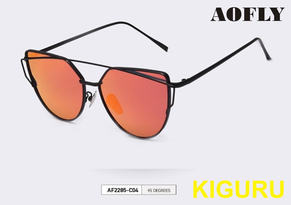 Солнцезащитные очки женские AOFLY поляризованные. Красные