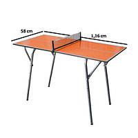 Теннисный мини-стол для помещений синий Enebe Mini Pong для дома и спортзала, Киев